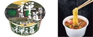 精進ラーメン禅道(醤油)